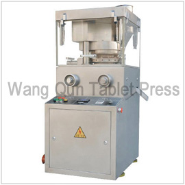 ZP817D/E rotary tablet press- www.chinatabletpress.net