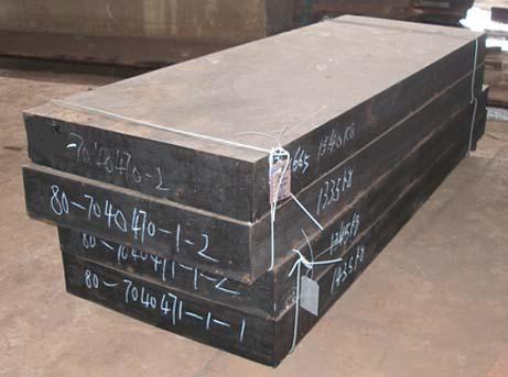 1.2738 mould steel