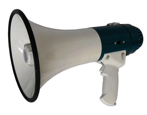 YMH-809B Forg Horn Megaphone