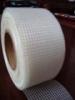 Fiberglass self-adhesive tape
