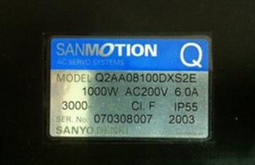 Yamaha X Axis motor