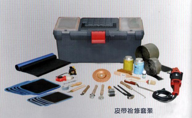 Conveyor Belt Repair Kit Belt Repair Tool