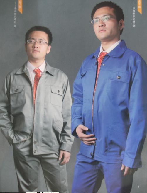 workwear  labor clothing