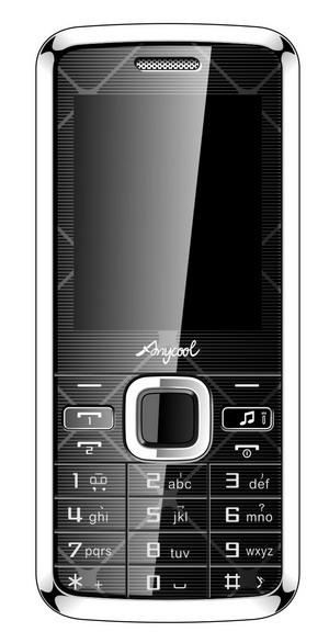 Low Price Dual SIM Card Standby Mobile Phone