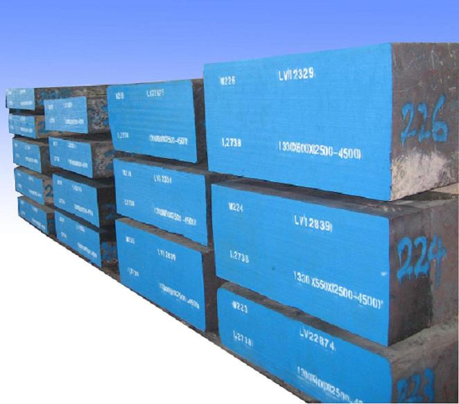 Forged mould plate/block