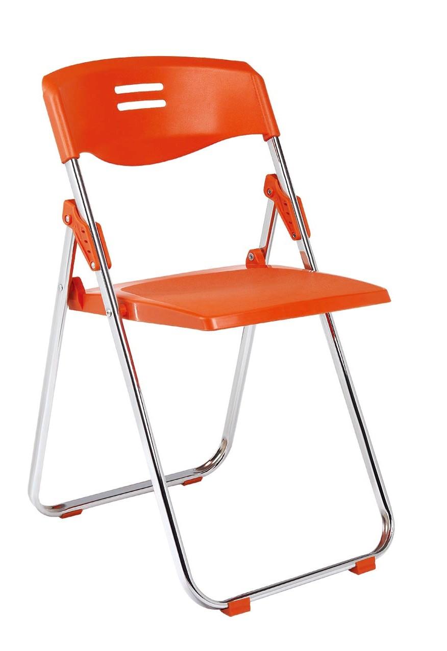 foling chair