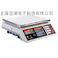 ALH-C Series Electronic Counting Scale
