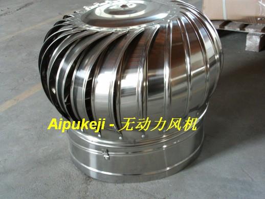 20inch Industrial Wind Driven Roof Turbine Ventilator