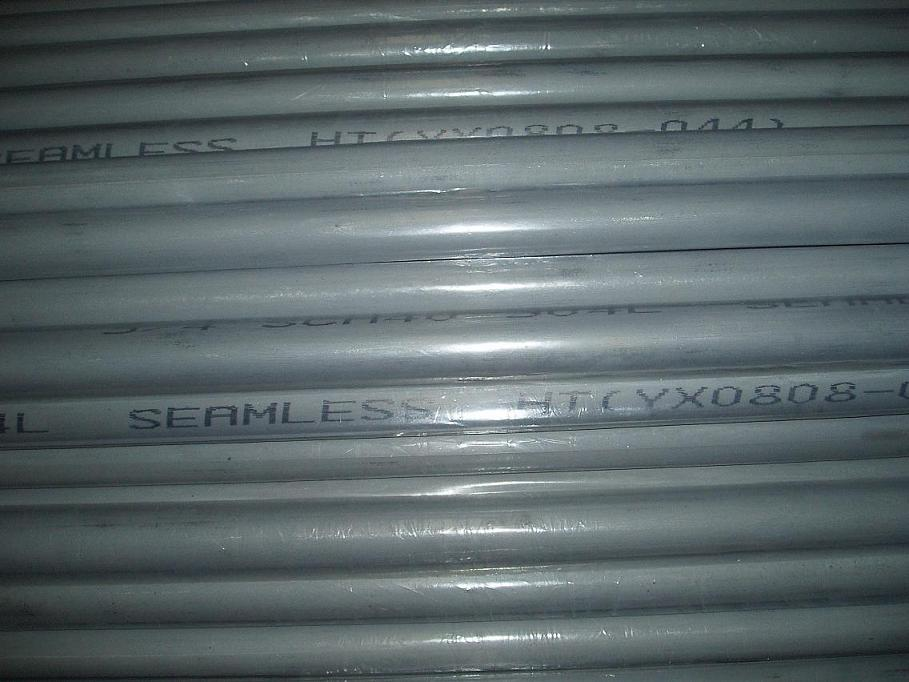 stainless steel tube TP316L
