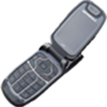 nextel ic902 cell phone