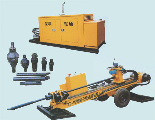 ZT-15 directional drilling Rig (ZT-15)