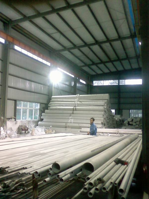 Stainless Steel Pipes The 2013 Forecast for the Stainless Steel Industry