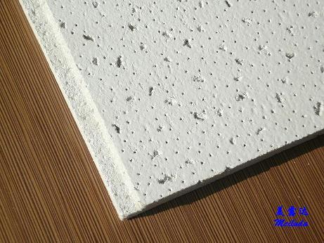 Mineral Fiber Board Board · Acoustic Mineral Fiber