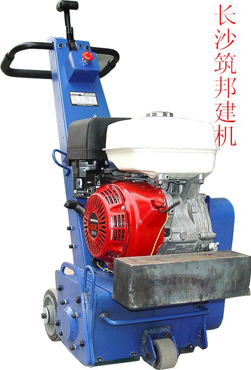scarifying and milling machine