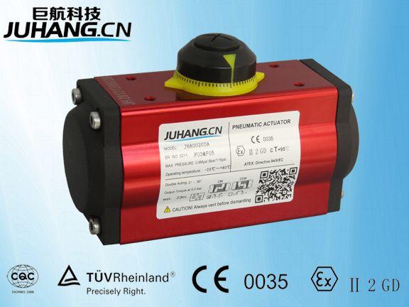 high quality pneumatic actuator