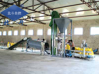 auto bagging and Packing Machine