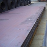 Alloy Structural Steel Plate ASME  ASTM