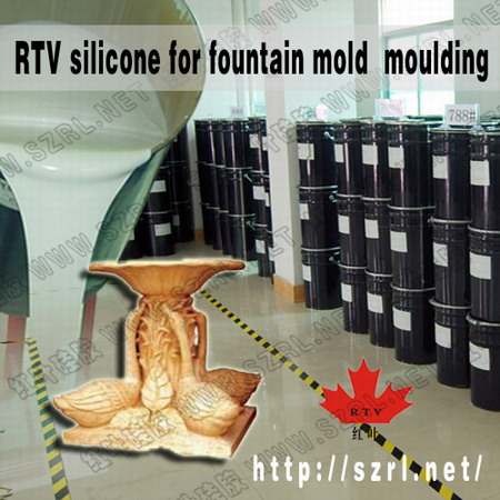 RTV Silicone rubber HY-638 for concrete casting