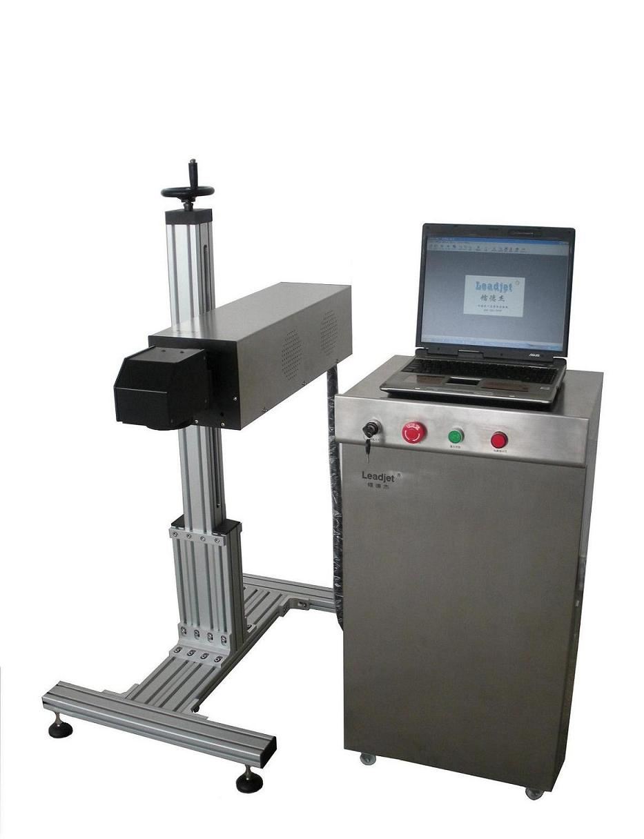 industry laser inkjet printer industrial laser printer. Black Bedroom Furniture Sets. Home Design Ideas