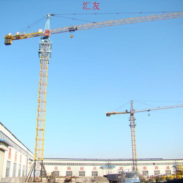 6t,50m,Jib Crane