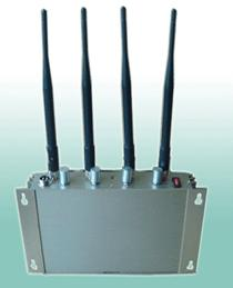 GS-04B cell phone jammer