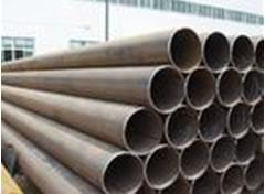 seamless pipe,straight weld tubing,galvanized pipe
