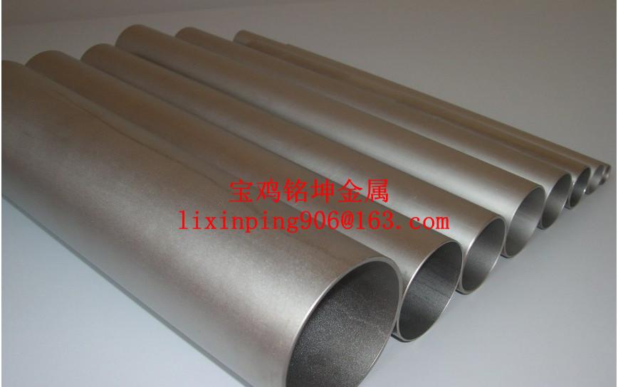 titanium pipe GR1 GR2 GR5 GR9