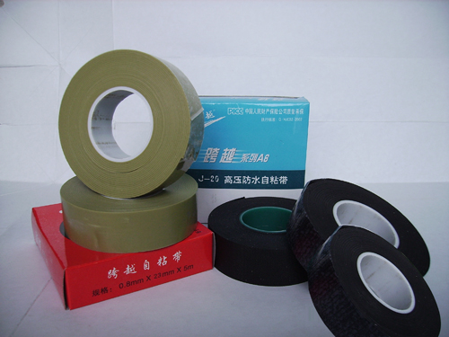 high-pressure rubber self-fusion tape
