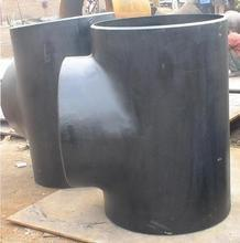 Equal seamless tee pipe fittings supplier