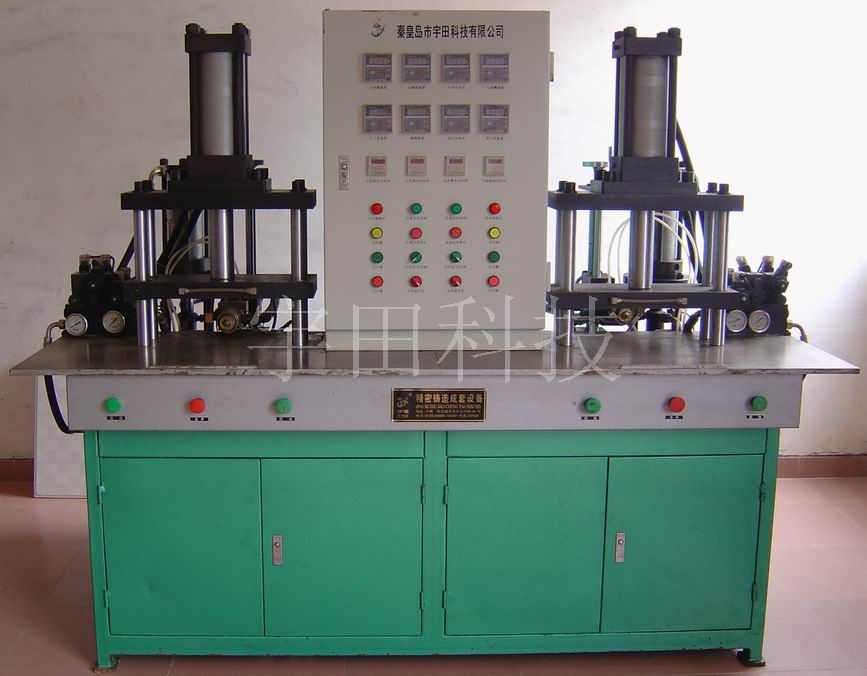 wax injection machine for investment casting line