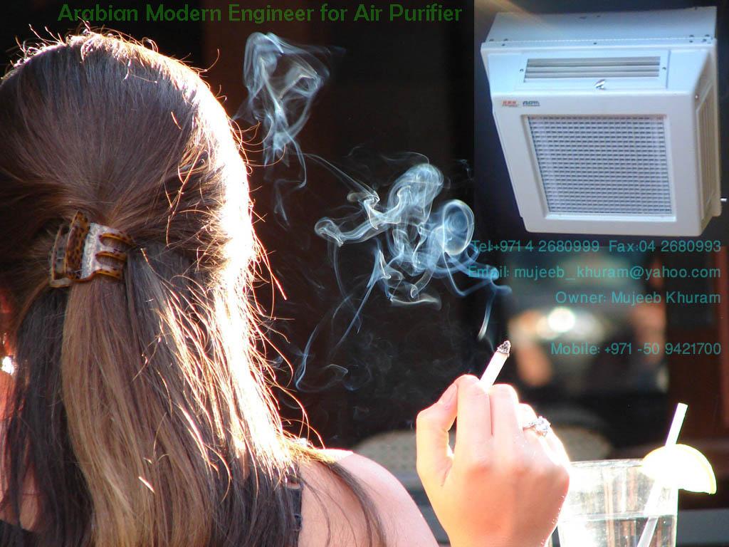 Shisha Air Purifier