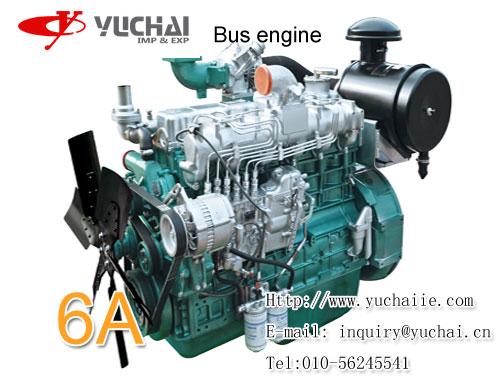 Yuchai YC6A 199kw/2300rpm bus engine
