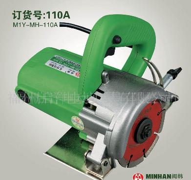 Marble Cutter 110A