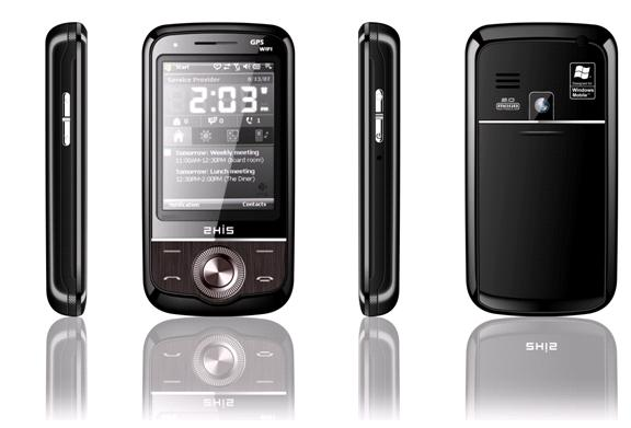P900 (Wifi, GPS, display 2.8
