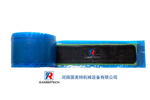 Ramimtech Repair strip fabric reinforced V-qaulity