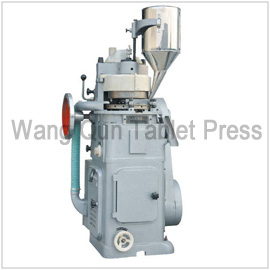 ZP817/819 rotary tablet press-info@chinatabletpress.net