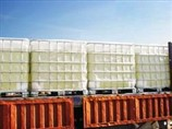 TH-401 Composite Bactericide