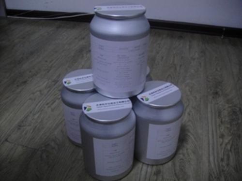 Fluorometholone Acetate 3801-06-7