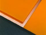 Copper Clad Laminate FR4