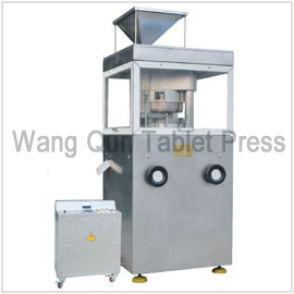 ZP850-9-11 rotary tablet press - www.chinatabletpress.net