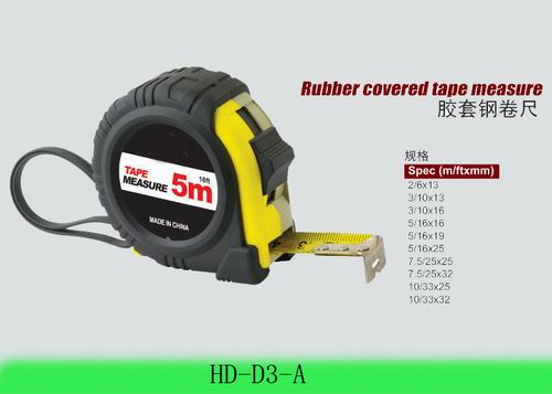 Wenzhou Lianyi Wire Harness Tape Co Ltd : Ratchet cable cutter