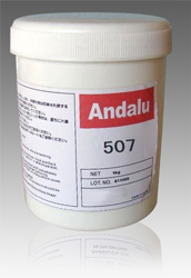 Damping Silicone Grease