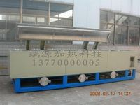 vacuum calcination furnace