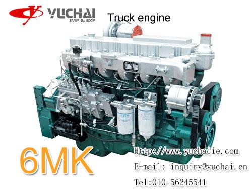 yuchai YC6M 285kw/2100rpm truck engine.