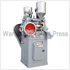 ZP833 rotary tablet press-info@chinatabletpress.net