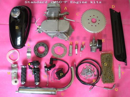 50cc bicycle engine kits