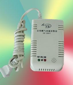 Gas Alarm (AK-200FC/H1)