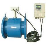 (Remote) Electromagnetic Flowmeter