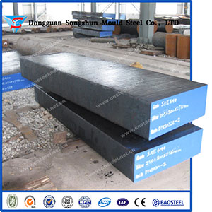 42CrMoH Steel Supplier, 4140H Steel Round Bar
