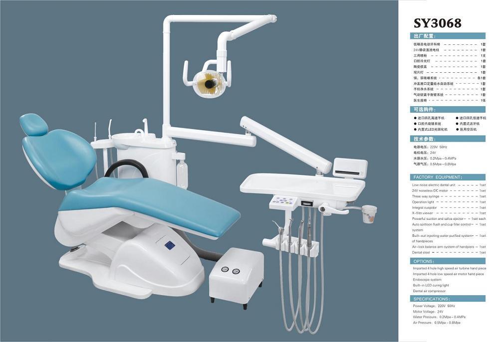 Family Dentistry Dental Equipment